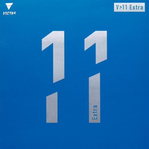 v11エキストラ