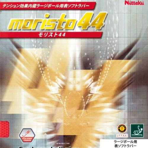 モリスト44
