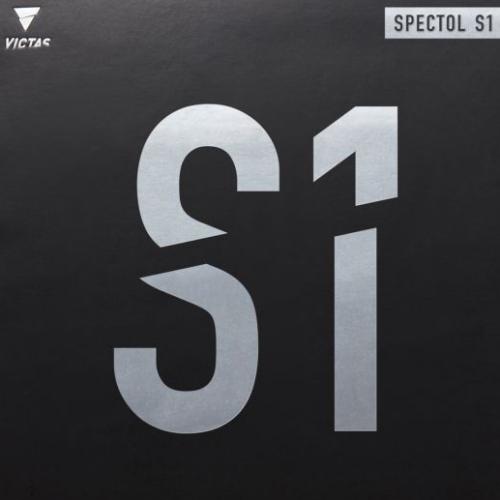 スペクトルS1
