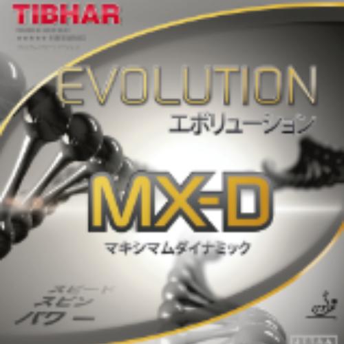 エボリューションMX-D